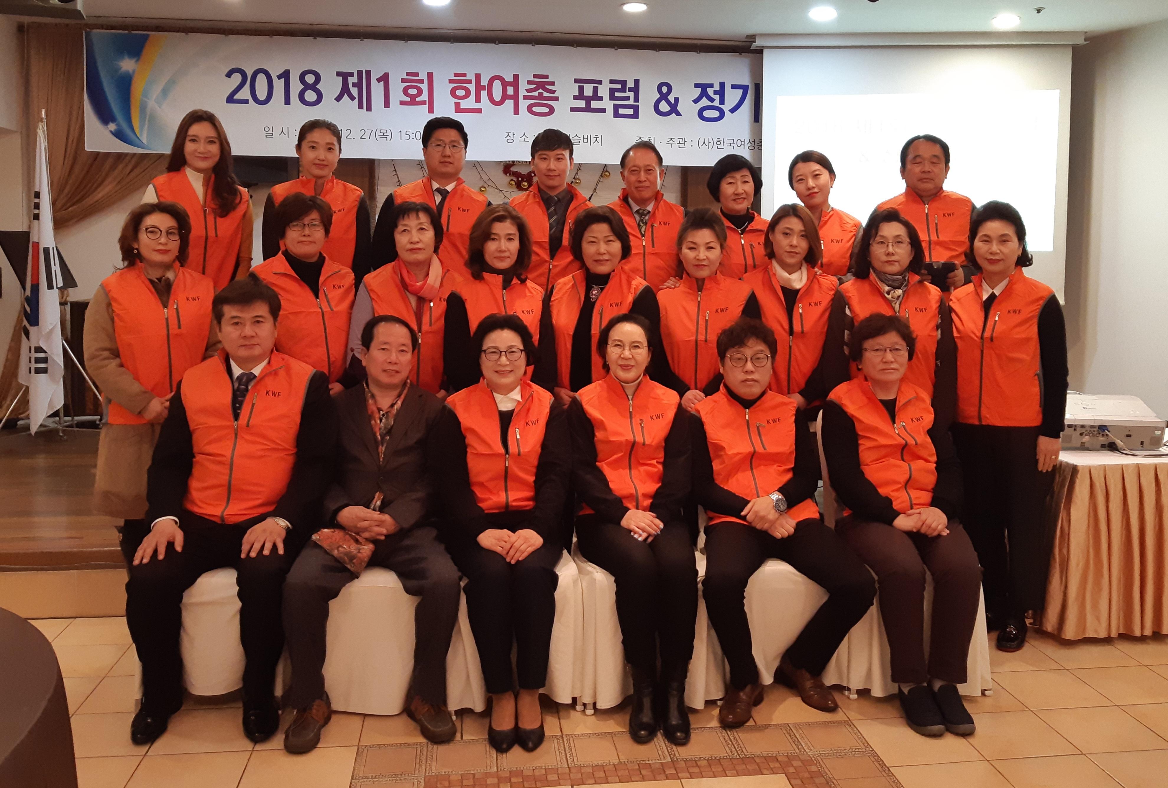 포럼&총회 단체(수정)