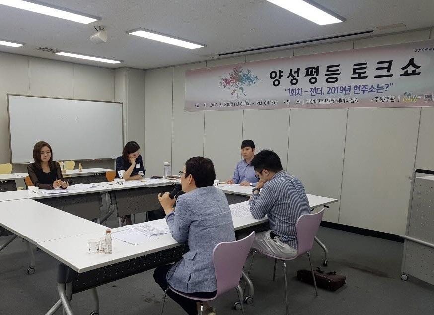 KakaoTalk_20191214_103203094(수정)